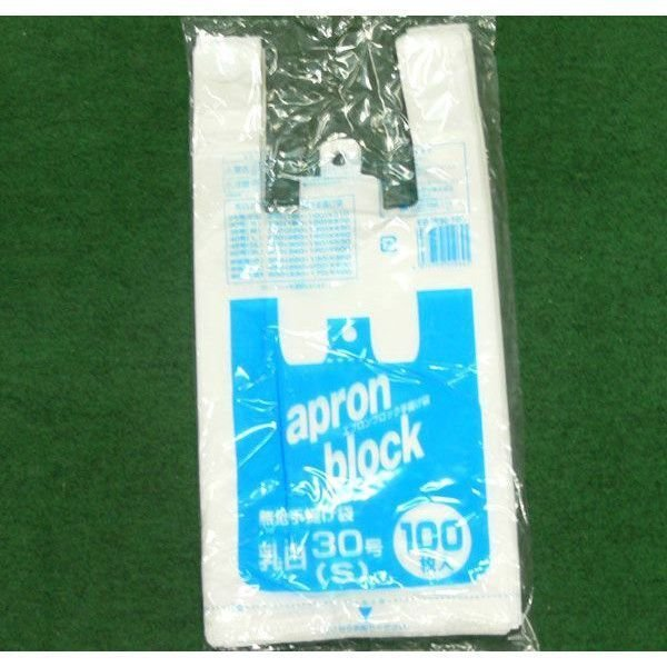 レジ袋  30号 ゴミ袋/ごみ袋にも エプロンブロック手提げ袋 100枚入りx3冊/卸