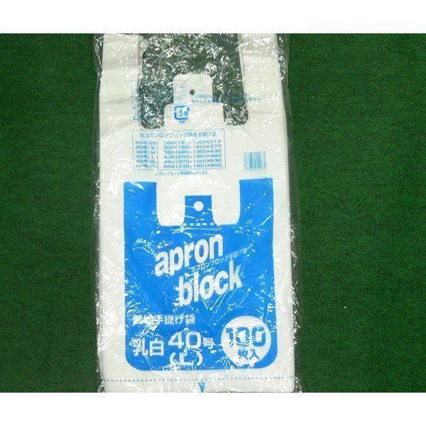 レジ袋  40号 ゴミ袋/ごみ袋にも エプロンブロック手提げ袋 100枚入りx6冊セット/卸/送料無料