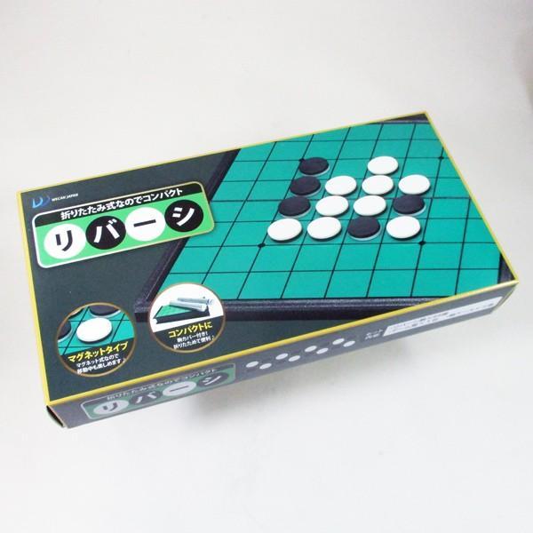 リバーシ 折り畳み式 マグネットタイプ/送料無料 saponintaiga 06