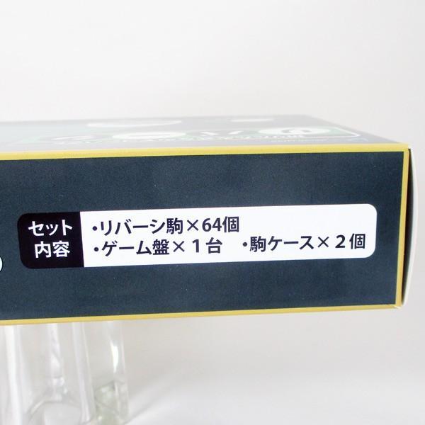 リバーシ 折り畳み式 マグネットタイプ/送料無料 saponintaiga 08