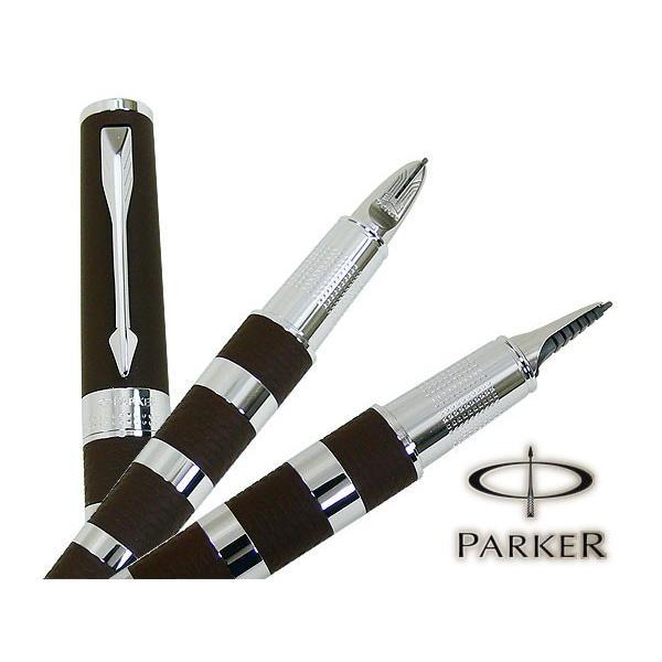 パーカー 5th インジェニュイティ ブラウンラバー&メタルCT S11201742/絶版品/送料無料|saponintaiga