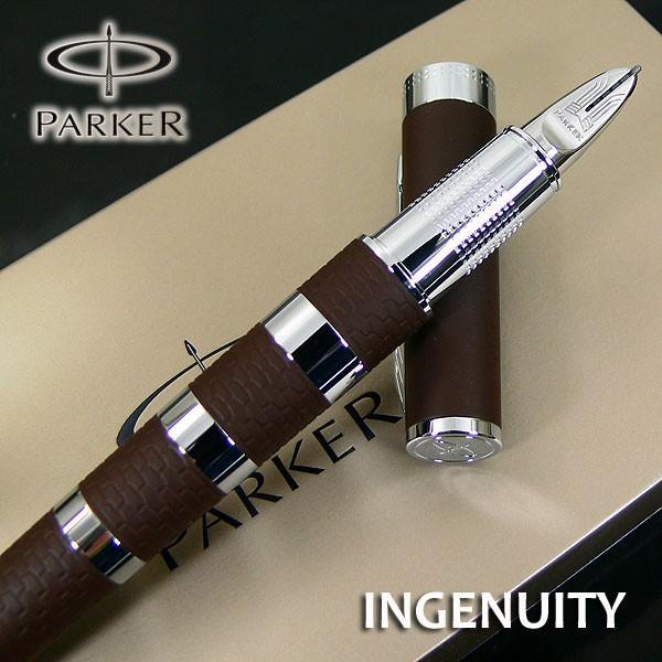 パーカー 5th インジェニュイティ ブラウンラバー&メタルCT S11201742/絶版品/送料無料|saponintaiga|02