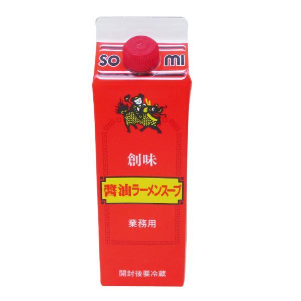 醤油ラーメンスープ 業務用 スープの素 創味 倍率10倍 500ml 紙パックx2本セット/卸/送料無料