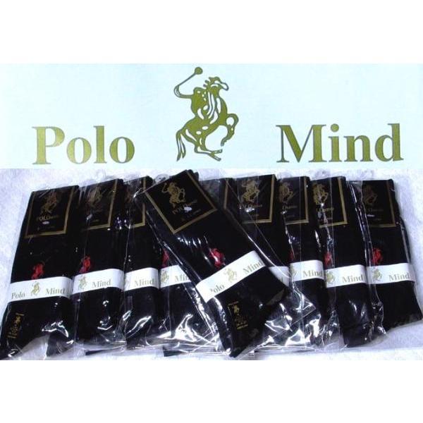 POLO ポロマインド靴下 ソックス 20足 ブラック/送料無料|saponintaiga