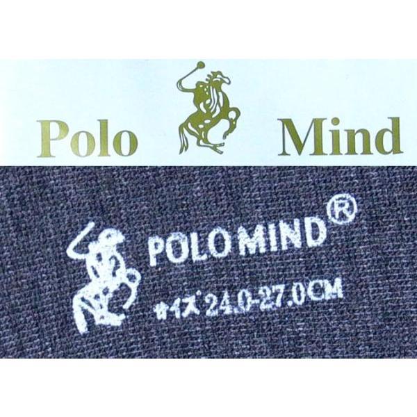 POLO ポロマインド靴下 ソックス 20足 ブラック/送料無料|saponintaiga|02