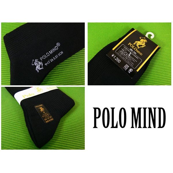 POLO ポロマインド靴下 ソックス 20足 ブラック/送料無料|saponintaiga|05