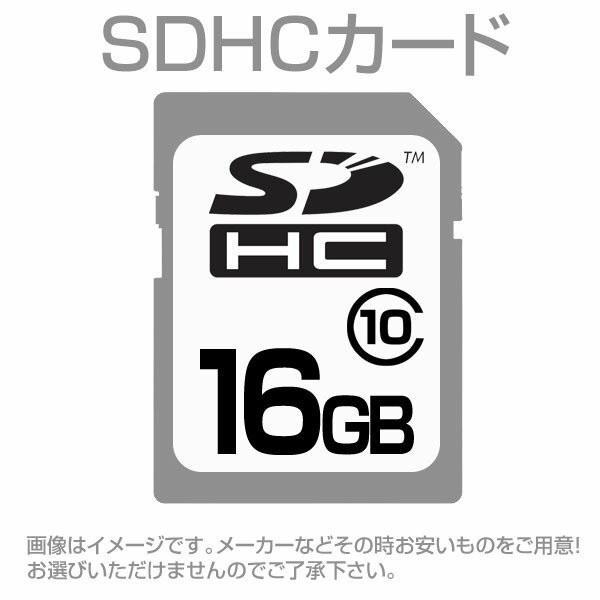 SDカード 16GB  16ギガ クラス10 お得 saponintaiga