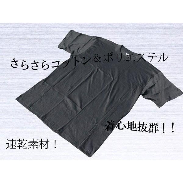 ブラック無地Tシャツ/Lサイズ/10枚/速乾|saponintaiga|02