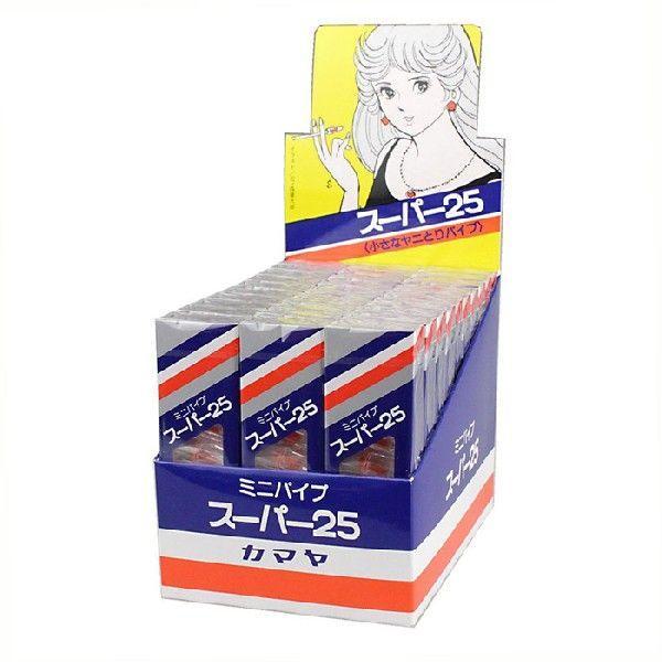 ヤニ取りパイプ ミニパイプ スーパー25 10個入りx150箱/卸