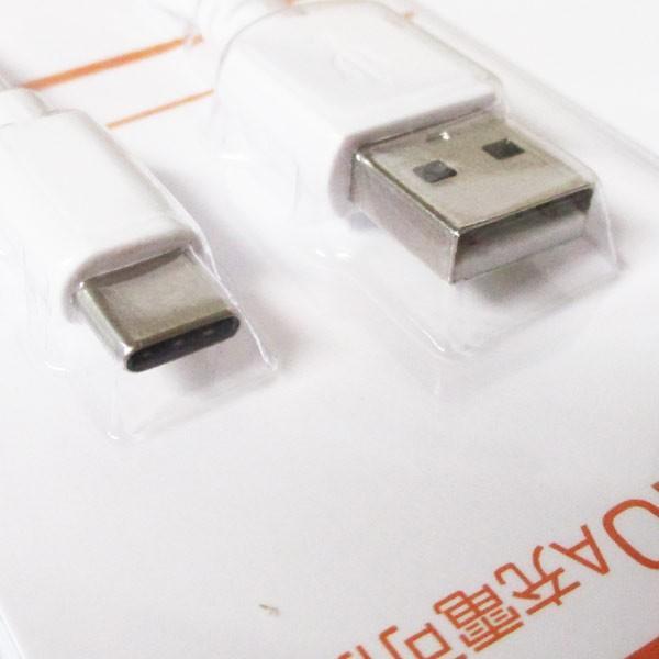 USB Type-Cケーブル 2メートル ホワイト 3.0A急速充電/データ通信 タイプC USBリバーシブル 過充電保護機能付 HIDISC HD-TCC2WH/1620/送料無料メール便 箱無し|saponintaiga|03