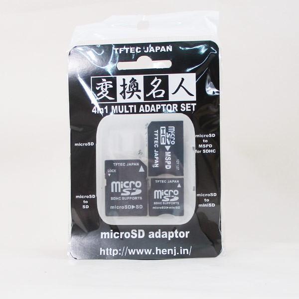 microSD マルチ変換アダプタ 3枚セット SD miniSD MSPD 変換アダプタ TF3AD1/4571284889712 変換名人/送料無料メール便 ポイント消化|saponintaiga|03