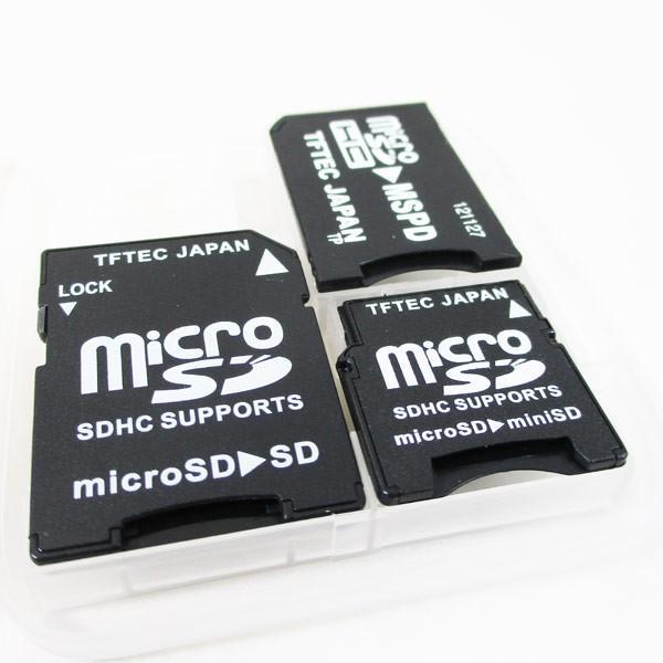 microSD マルチ変換アダプタ 3枚セット SD miniSD MSPD 変換アダプタ TF3AD1/4571284889712 変換名人/送料無料メール便 ポイント消化|saponintaiga|04