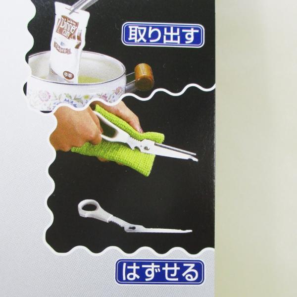 多機能キッチンハサミ 日本製 関の刃物 特許登録 6機能+1 TK-318x1丁/送料無料メール便|saponintaiga|11