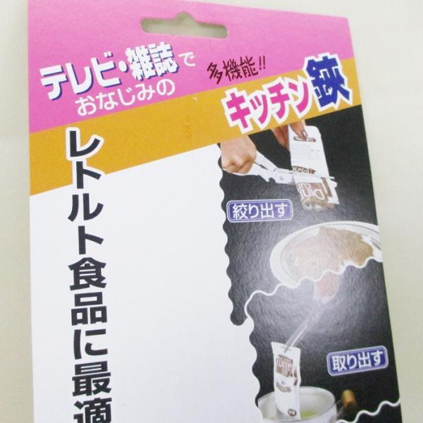 多機能キッチンハサミ 日本製 関の刃物 特許登録 6機能+1 TK-318x1丁/送料無料メール便|saponintaiga|13