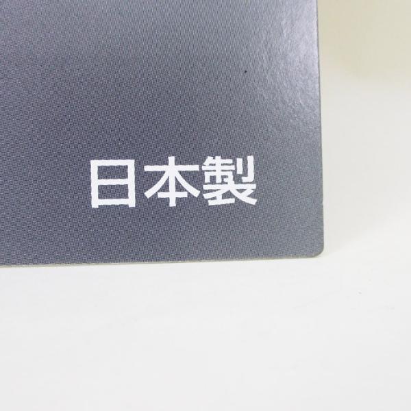 多機能キッチンハサミ 日本製 関の刃物 特許登録 6機能+1 TK-318x1丁/送料無料メール便|saponintaiga|14