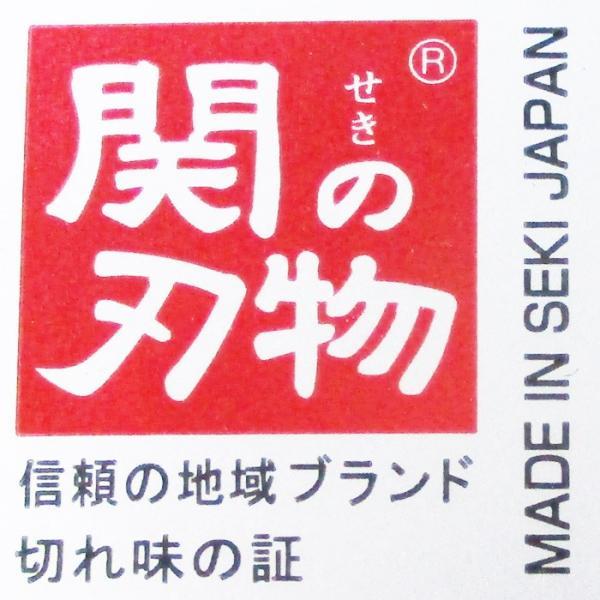 多機能キッチンハサミ 日本製 関の刃物 特許登録 6機能+1 TK-318x1丁/送料無料メール便|saponintaiga|18