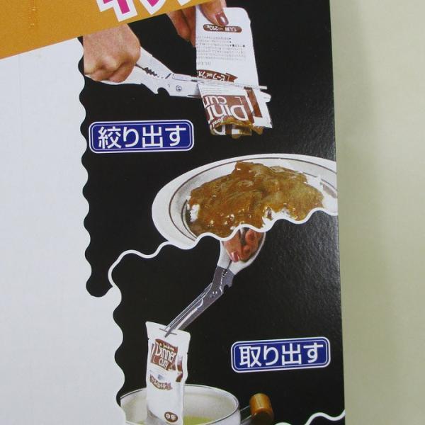 多機能キッチンハサミ 日本製 関の刃物 特許登録 6機能+1 TK-318x1丁/送料無料メール便|saponintaiga|10