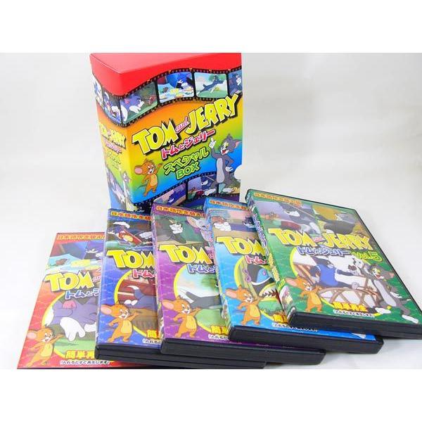 トムとジェリー スペシャルBOX DVD5枚セット|saponintaiga