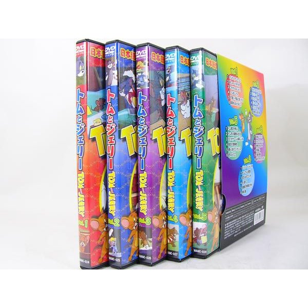 トムとジェリー スペシャルBOX DVD5枚セット|saponintaiga|02