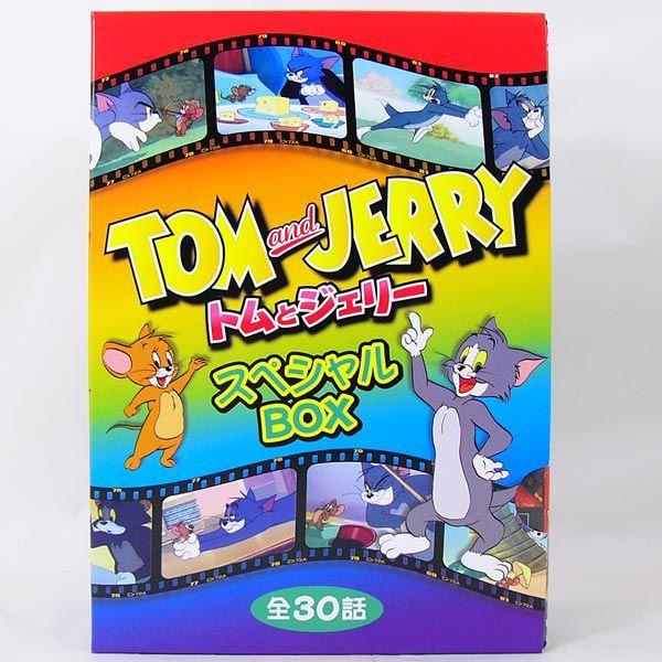 トムとジェリー スペシャルBOX DVD5枚セット|saponintaiga|03
