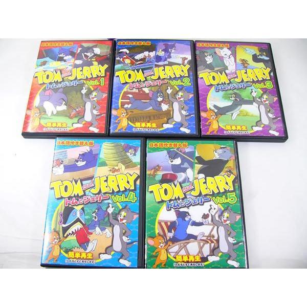 トムとジェリー スペシャルBOX DVD5枚セット|saponintaiga|05