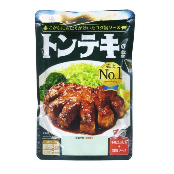 トンテキの素 日本食研 焦がしにんにくが香ばしいパンチのあるソースx3袋/卸/送料無料メール便 ポイント消化