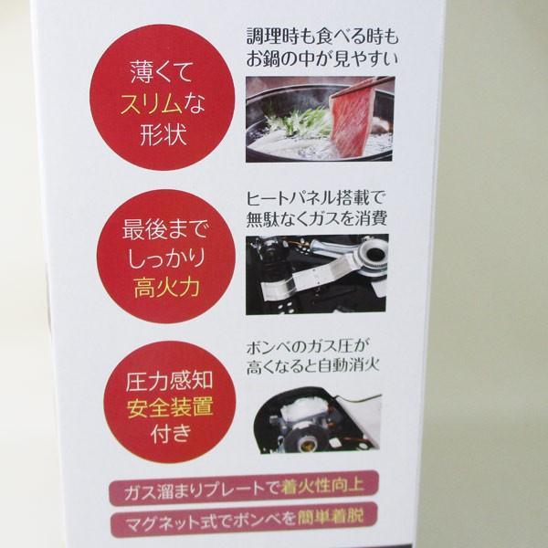 カセットコンロ 簡単マグネット式ボンベ着脱 強力3.5kW 3000kcal/h 火子ちゃん スリムカセットコンロ PSLPGマーク付き/TTSx1台/送料無料|saponintaiga|11