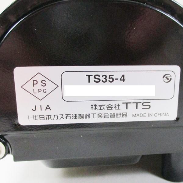 カセットコンロ 簡単マグネット式ボンベ着脱 強力3.5kW 3000kcal/h 火子ちゃん スリムカセットコンロ PSLPGマーク付き/TTSx1台/送料無料|saponintaiga|07