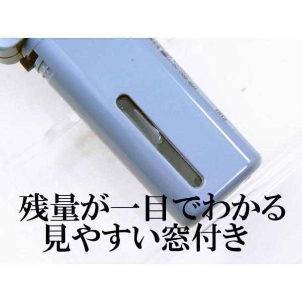 2年保証 日本製 注入式 チャッカマン やすらぎx1本|saponintaiga|05