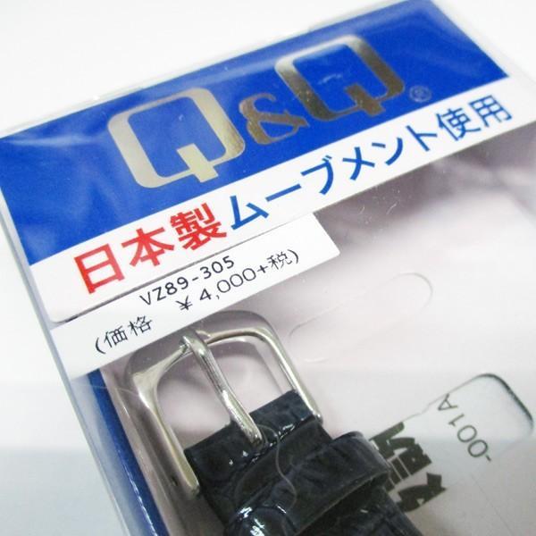 シチズン 日本製ムーブメント レディース腕時計 VZ89-305/送料無料メール便|saponintaiga|05