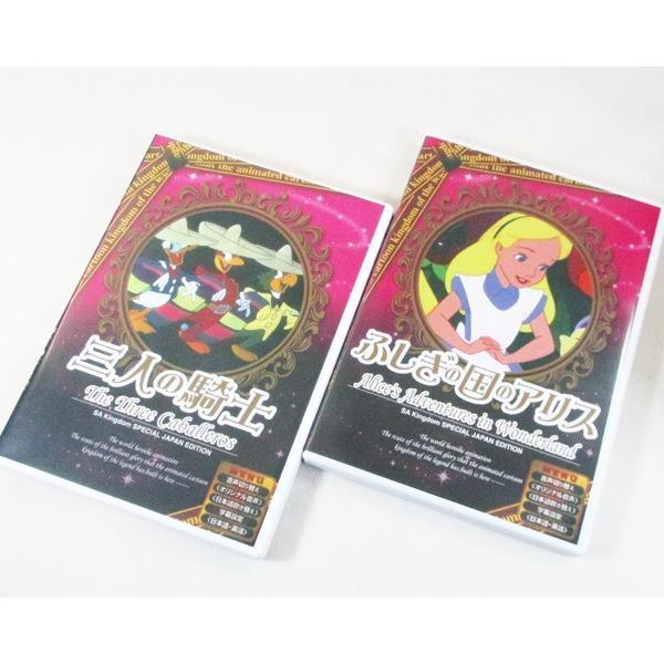 ディズニー 名作アニメDVD 10巻 デラックスボックス WANC-128|saponintaiga|04