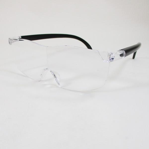 メガネ型ルーペ ブルーライトカット 1.6倍 眼鏡型ルーペx2個セット/送料無料|saponintaiga