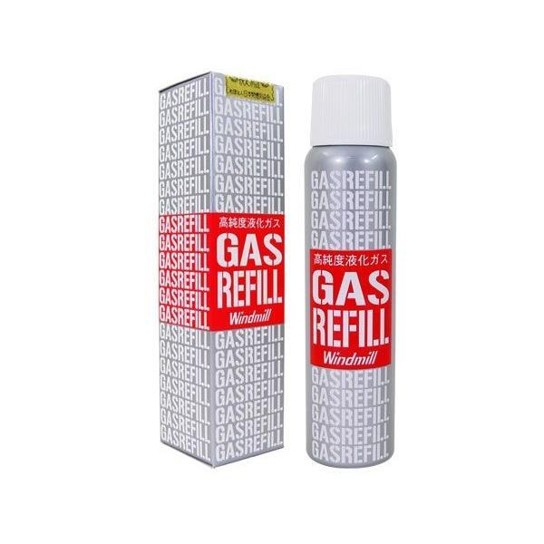 ガスボンベ ウインドミル ガスライター専用 高純度液化ガスレフィル/送料無料