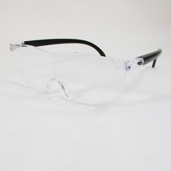 メガネ型ルーペ ブルーライトカット 1.6倍 ノンスリップ鼻パッド 眼鏡型ルーペ WJ-8069x3本セット/卸/送料無料|saponintaiga