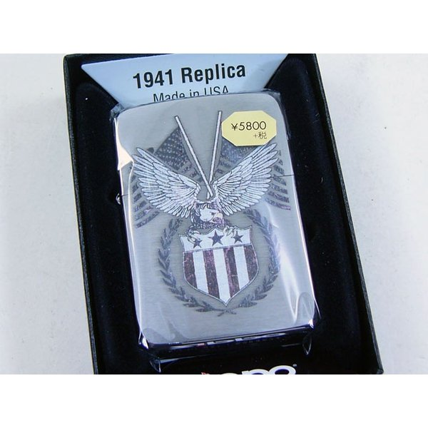 Zippo アメリカ加工 ジッポー 29093 American Eagle saponintaiga 06