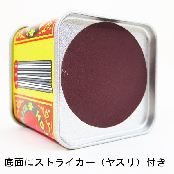 マッチ 象印 日本製 デミタス缶マッチ ノスタルジア柄(約120本入)x3缶セット/送料無料|saponintaiga|10