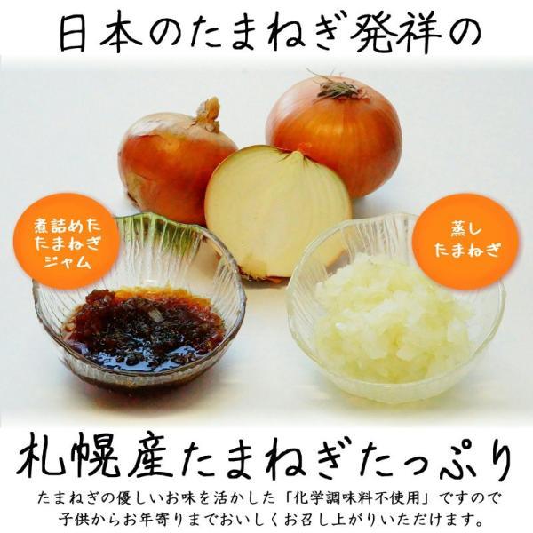 札幌しゅうまい 黄金づつみ 6個 210g×2Pセット|sapporo-rinkou|03