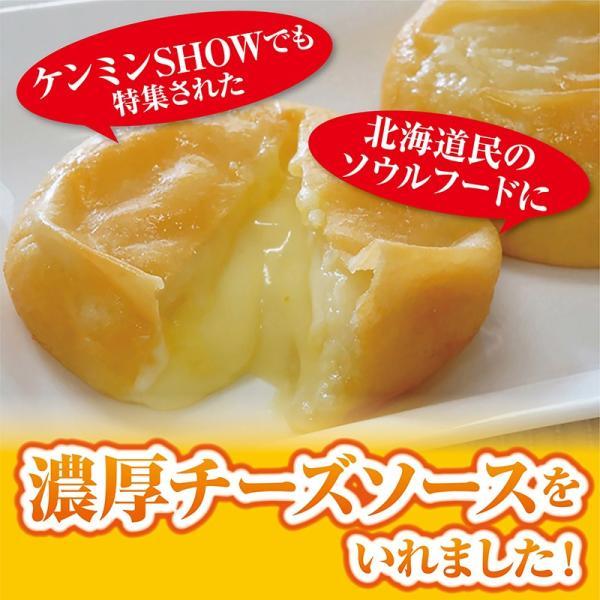 北海道ふわとろいももち チーズ入り 40g×6個入り 2パックセット 北海道 グルメ お取り寄せ  パーティ いももち お土産 ケンミンショー チーズ ワイン もち|sapporo-rinkou|02