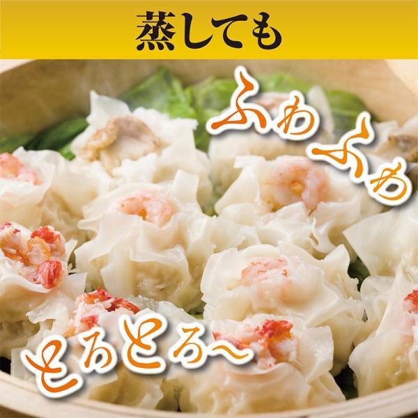 ふわとろシュウマイ (かに・ほたて) 2パックセット 蟹 海鮮 ギフト 贈答 物産展  冷凍 焼売 お弁当 北海道グルメ お取り寄せ ギフト|sapporo-rinkou|04
