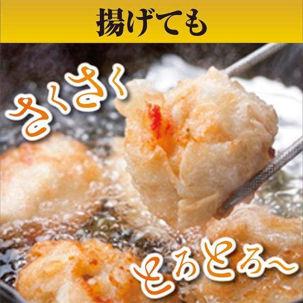ふわとろシュウマイ (かに・ほたて) 2パックセット 蟹 海鮮 ギフト 贈答 物産展  冷凍 焼売 お弁当 北海道グルメ お取り寄せ ギフト|sapporo-rinkou|05