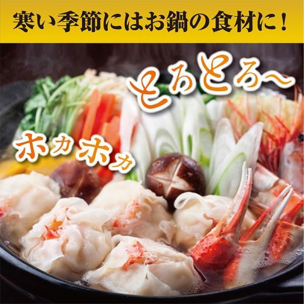 ふわとろシュウマイ (かに・ほたて) 2パックセット 蟹 海鮮 ギフト 贈答 物産展  冷凍 焼売 お弁当 北海道グルメ お取り寄せ ギフト|sapporo-rinkou|07