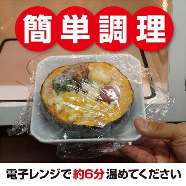 坊っちゃん南瓜グラタン ラクレット 2個セット(1個350g)  北海道グルメ お取り寄せ ギフト  贈答 グラタン かぼちゃ 物産展|sapporo-rinkou|04