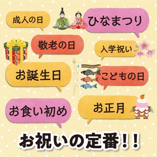 甘納豆のお赤飯 調理済み 125g×4パックセット  もち米 甘納豆 赤飯   お祝い|sapporo-rinkou|05