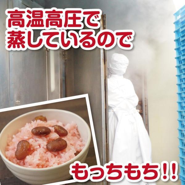 甘納豆のお赤飯 調理済み 125g×4パックセット  もち米 甘納豆 赤飯   お祝い|sapporo-rinkou|06