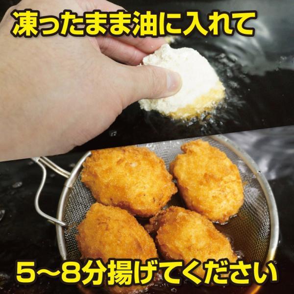 北海道豊富町牛乳のカニクリームコロッケ   60g ×16個セット プロ仕様 豊富牛乳 冷凍コロッケ  ミルク お弁当|sapporo-rinkou|04