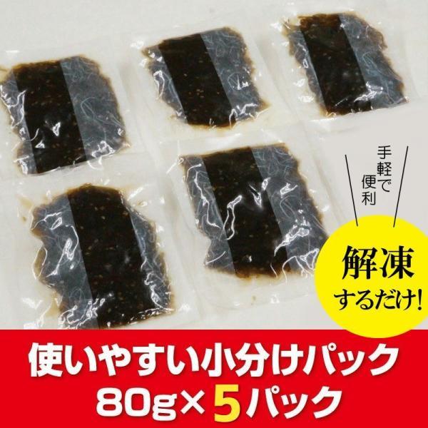 肴や一蓮 蔵 北海道昆布のやわらか煮 80g×6パック 小分け タイプ 化学調味料不使用 sapporo-rinkou 04