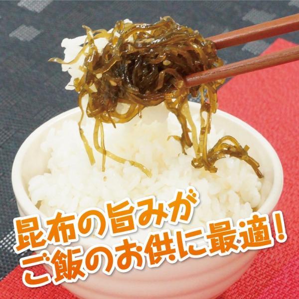 肴や一蓮 蔵 北海道昆布のやわらか煮 80g×6パック 小分け タイプ 化学調味料不使用 sapporo-rinkou 05