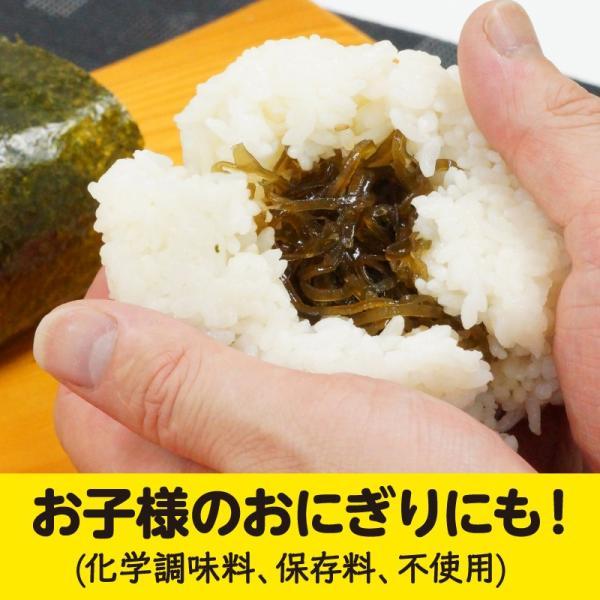 肴や一蓮 蔵 北海道昆布のやわらか煮 80g×6パック 小分け タイプ 化学調味料不使用 sapporo-rinkou 06