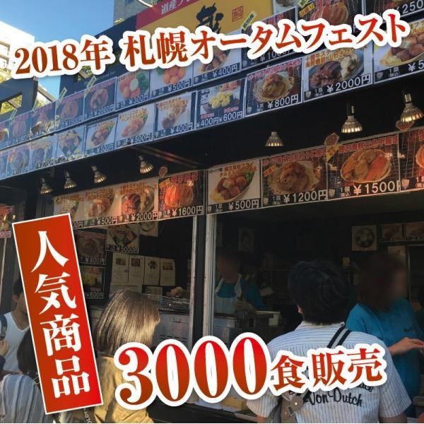 蟹甲羅盛り 85g×2個セット ずわい蟹 蝦夷番屋 北海道 |sapporo-rinkou|05