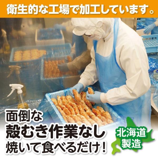 蟹甲羅盛り 85g×2個セット ずわい蟹 蝦夷番屋 北海道 |sapporo-rinkou|07